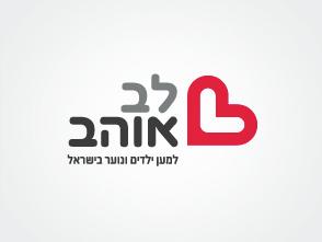 logo-lev-big